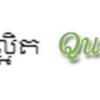 Công ty TNHH Cơ kim khí QUANG MINH